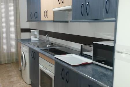 Apartamentos Emperatriz  2-A  Aranjuez - Aranjuez - Apartmen