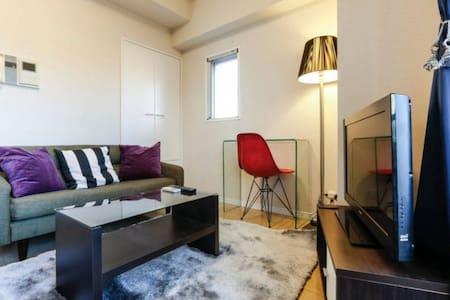 5min Ebisu 10min Shibuya cozy designers unit - Wohnung