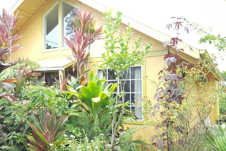 Big Island cozy little home for 1 or 2 couples - Hus