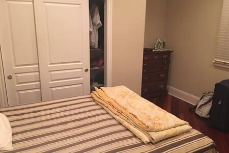 Cheap and Comfy Private room in Palo Alto - Palo Alto - Hus