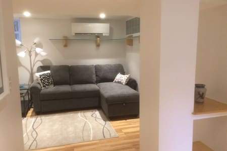 BRAND NEW BETHESDA APARTMENT - Bethesda - Appartement