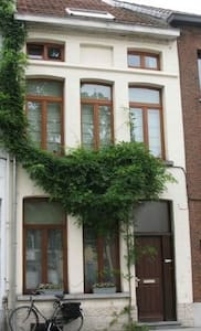 cosy house with garden in Mechelen