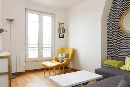 Cute apartment by the Canal - Paris