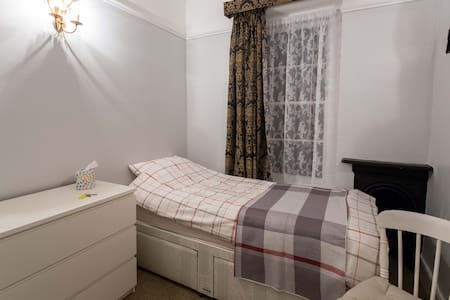 Comfy single room, Clifton - Pis