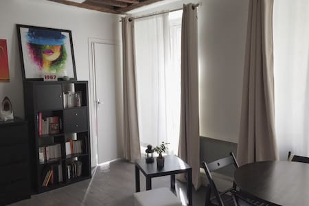 Studio rue Saint-Honoré - Apartment
