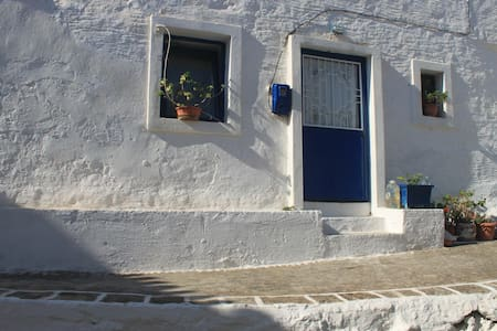 Traditional House, Kythnos Island - House
