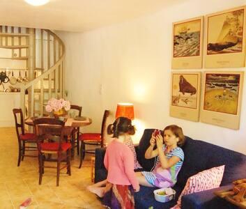 Intime maison de montagne - Haus