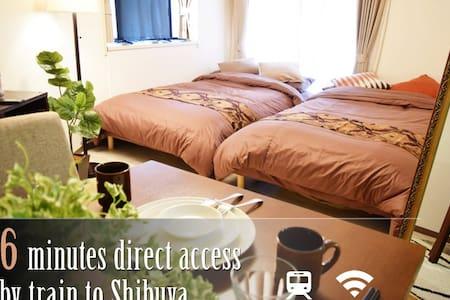5mins to SHIBUYA#Popular area - Daire