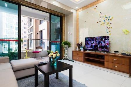 机场旁。地铁口温馨公寓 - Shenzhen - Apartamento