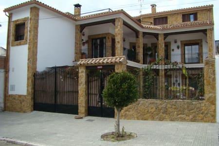 Casa andaluza estilo vanguardista - Casa