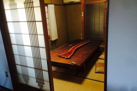 Beautiful Japanese style house - Toyohashi - Maison