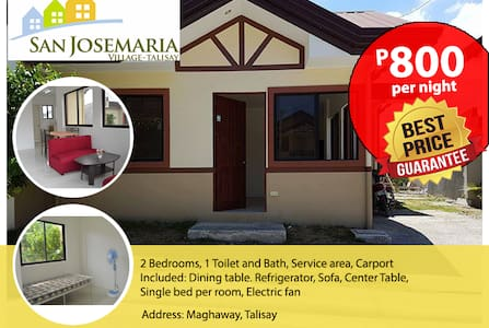 Very affordable house to stay! Near SM Seaside - Talisay City - Rumah
