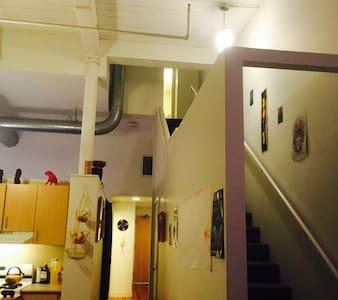 Excellent 5 star 2 bedroom loft in Providence - Providence - Loft