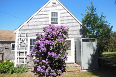 The Cottage on the Cove - Orleans - Appartement