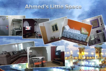 Ahmed's Little Space - Alexandria