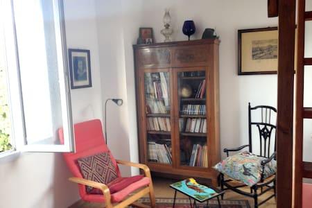 Welcoming, cosy room - Nantes - Huis