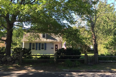 Charming Antique Cottage close to beaches and town - Rockport - Casa