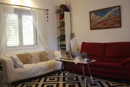 ziv and leeshai's house - Mevaseret Zion - Townhouse