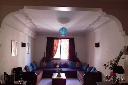 THE KECHMARRA ROOM (White & Red...) - Marrakech - Condominium