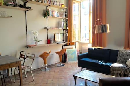 Chez Hugo & Alice - Apartment
