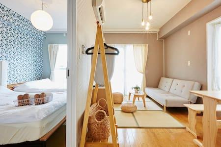 BestTownInTokyo,6minsEbisu,FreeWiFi,2DK,5-6p.404 - Apartment