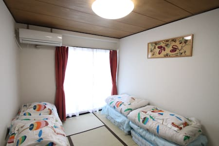 FOR GROUPS & FAMILIES! Apart. in Tokyo's Center - Shinjuku - Apartment