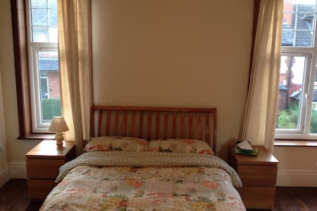 Massive double room with sofa & tv - Casa