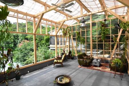 Mountain view retreat 6 - Kyōto-shi - Lägenhet