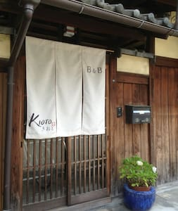 B&B KIOTO - Kita Ward, Kyoto - Bed & Breakfast