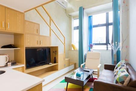 【A·home】商旅短租公寓 - Xiamen - Lägenhet