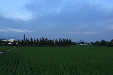 *體驗農家樂* 晚上看星星 白天看綠稻田 就在台中高鐵旁 只要十分鐘 - Vendégház