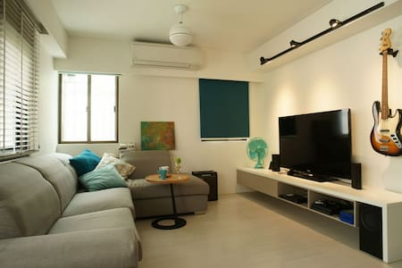 HC House_T Suite cozy & lazy, transport facilities - Kondominium