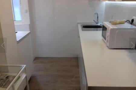 Soufian's guest house - Appartement