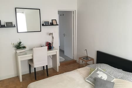 Nice big room with private bathroom and toilet - Rekkehus