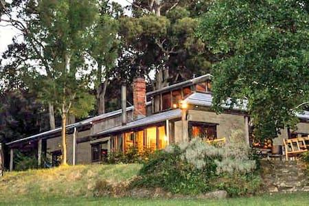 Otway Mud Brick House - Ev