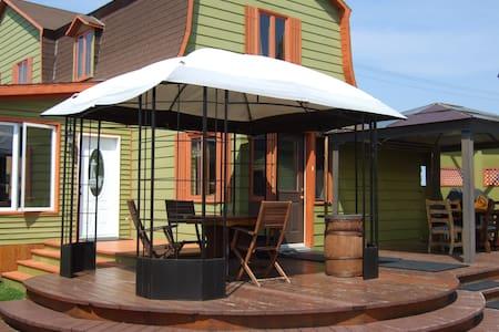 La maison Verte (Tout près du travarsier) - Rimouski - House