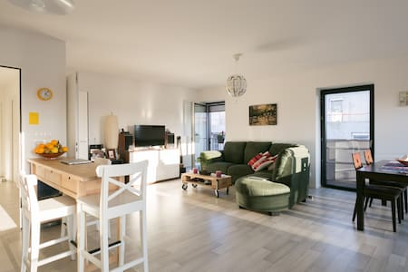Lovely private room 20min away from centre - Ivry-sur-Seine - 公寓