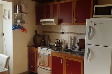 cómoda&privada/private&comfortable - El Calafate - Apartamento