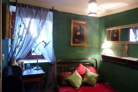 Cabinet (Green Room) at Decadent