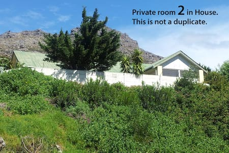 2. Private room in House with Pool. - Cape Town - House