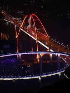 可以在家看电影的江景温馨loft复式90°落地窗阳光空调房<独立房间> - Chongqing