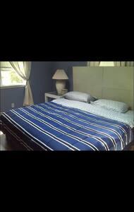 Amazing Guest room - Hampton Bays - Casa