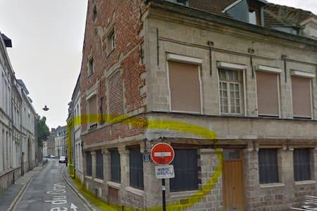 Jolie studio en hypercentre! - Valenciennes