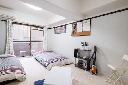 Tennouji Center apt. - Apartment