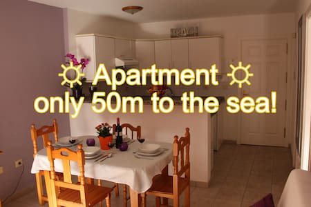 ☼ Apartment 50m from sea! JDM06 :-) - Leilighet