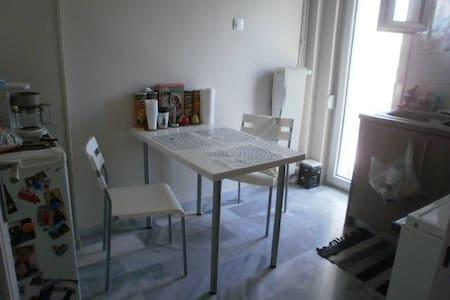 Rania - Apartmen