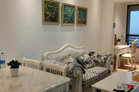 欧式浪漫 温馨  爱情公寓;高档、静谧,更有家的温情洋溢,又有浪漫爱情 - Appartamento