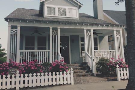 Quaint cottage in TND Neighborhood - North Augusta - Casa