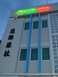 HOTEL ASIA LANGKAWI  ( 4 pax ) - Langkawi