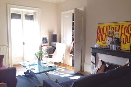 Chambre en plein coeur de Lyon ! - Lyon - Appartement